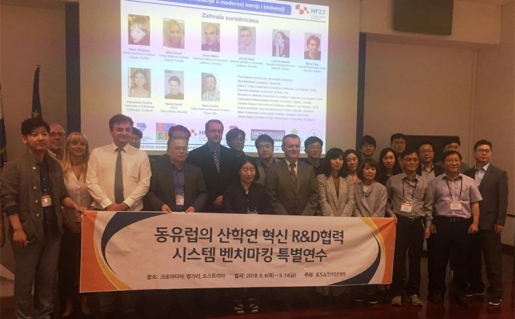 Posjet delegacije Republike Koreje Hrvatskoj zakladi za znanost i Ministarstvu znanosti i obrazovanja