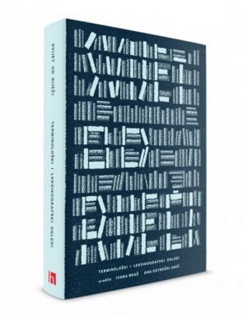 """Objavljena knjiga """"Svijet od riječi"""" u okviru projekta DIKA"""